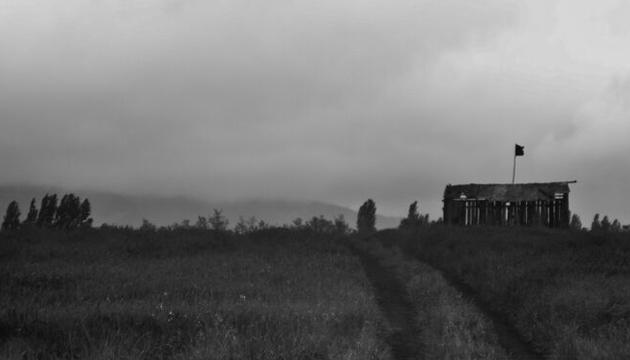 Kurü wüni, entre lo oscuro y claro del alba 12