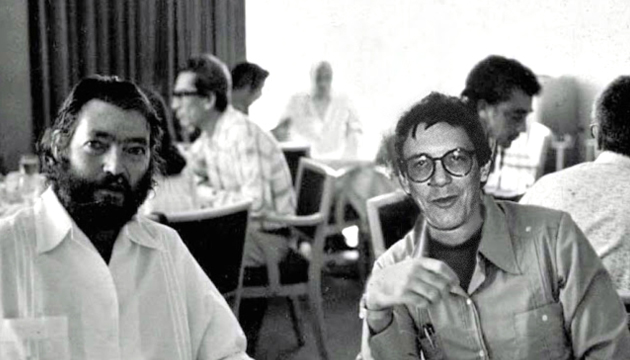 Julio Cortazar y Grillo Mujica