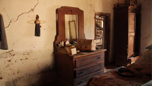 Entre vientos, Rapilermo, Katherine Vergara 3