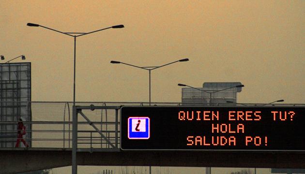 Autopista soy, Grupo Grifo, 2008, toma 2