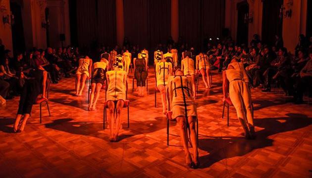 Idea, danza experimental, Sala Arrau, toma 3