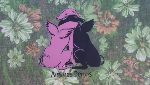 Amores perros, Antonio Becerro, 2016