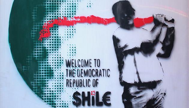 Bienvenido a la República Democrática de $hile,  Pikoenelojo Stencil, 2016