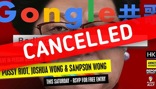 La muestra fue cancelada el mismo día de la inauguración